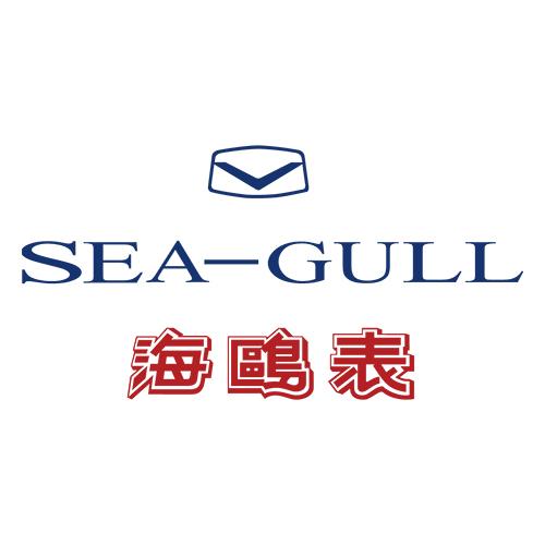 Seagull海鸥维修中心