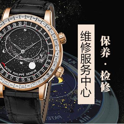 机械手表有水珠怎么办?