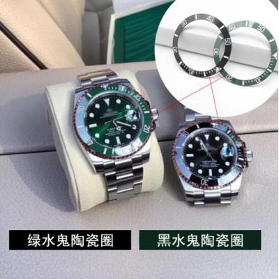 手表配件适用劳力士表圈 陶瓷表圈 黑水鬼 绿水鬼系列表壳配件