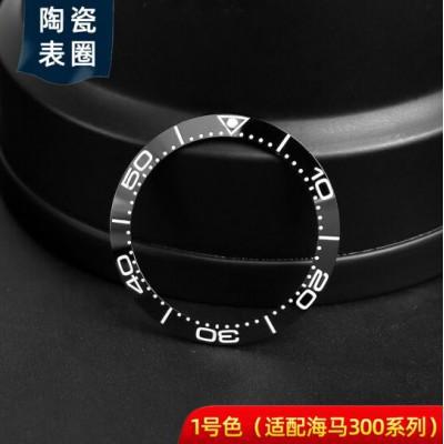 OMEAG欧米茄手表潜水刻度圈 陶瓷圈 38MM表盘配件