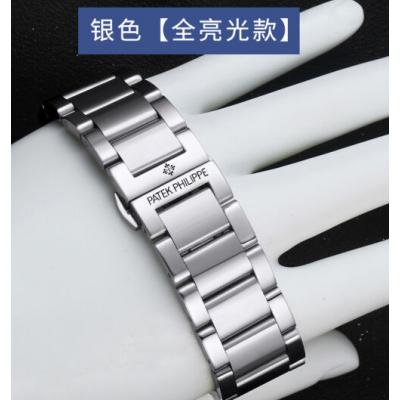 百达翡丽手表带钢带 精钢不锈钢带蝴蝶扣
