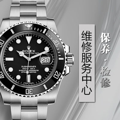 修复手表表把需要多少费用呢?