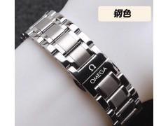 欧米茄手表带男女情侣通用款蝶飞表链海马不锈精钢带超霸表带